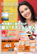 cover_201404.png